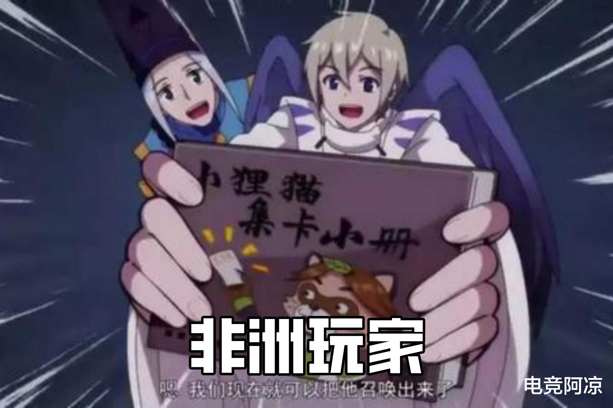《【煜星在线注册】阴阳师:百鬼夜行也有特殊的撒豆技巧?别再错失SSR式神碎片了!》
