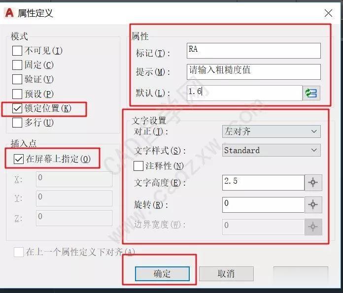 《【煜星注册地址】cad粗糙度符号属性块制作教程》