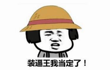 蓝牙耳机成过年装逼新套路,春节回家赶紧学起来!