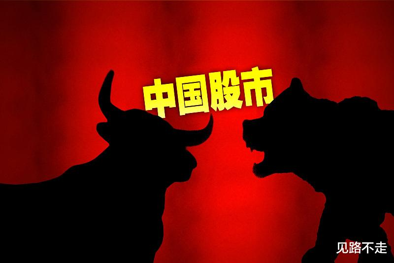 好消息!节后一周走势透露新方向,三大热点板块或开启新牛市行情