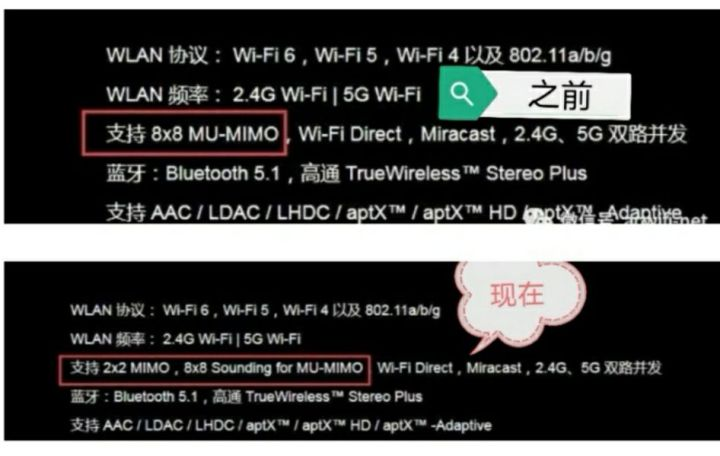 官网修改了小米10的WiFi参数,小米究竟有没有在作假?