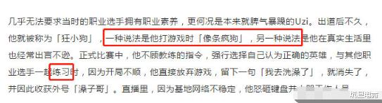 《【煜星娱乐公司】Uzi退役被人物杂志狂黑,奥咪咪发声,阿水和左手也被恶意贬低》