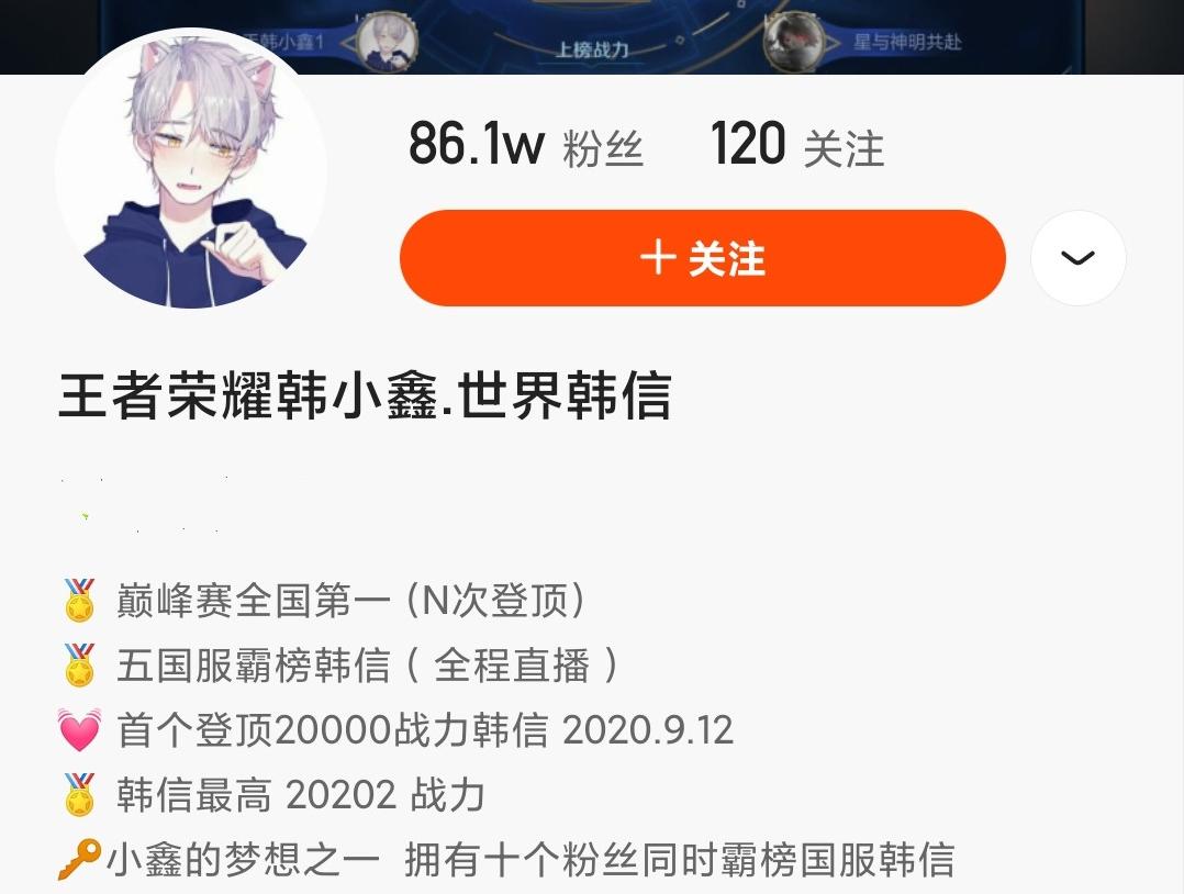 《【煜星娱乐测速登录】国服韩信连撞GK梦岚,被带飞3局,感叹:这就是2800的选手!》
