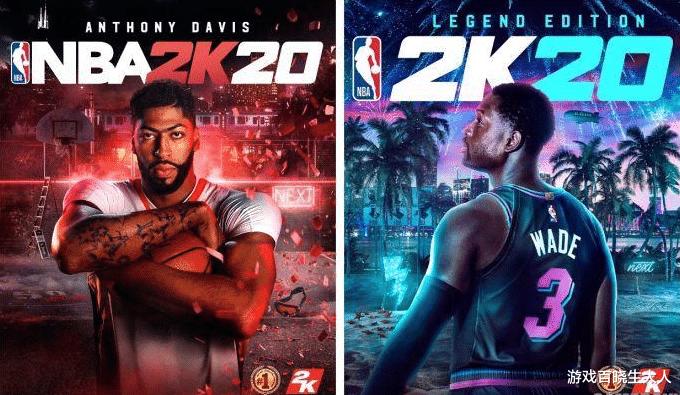 《【煜星在线娱乐】2020收入最高游戏排行榜出炉,你去年花了多少钱?》