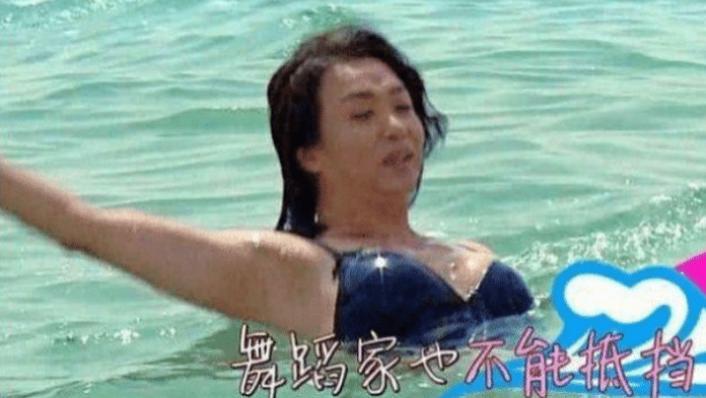 """有种""""鸳鸯戏水""""叫金星,上半身很有女人味,镜头下移:大气都不敢喘!"""