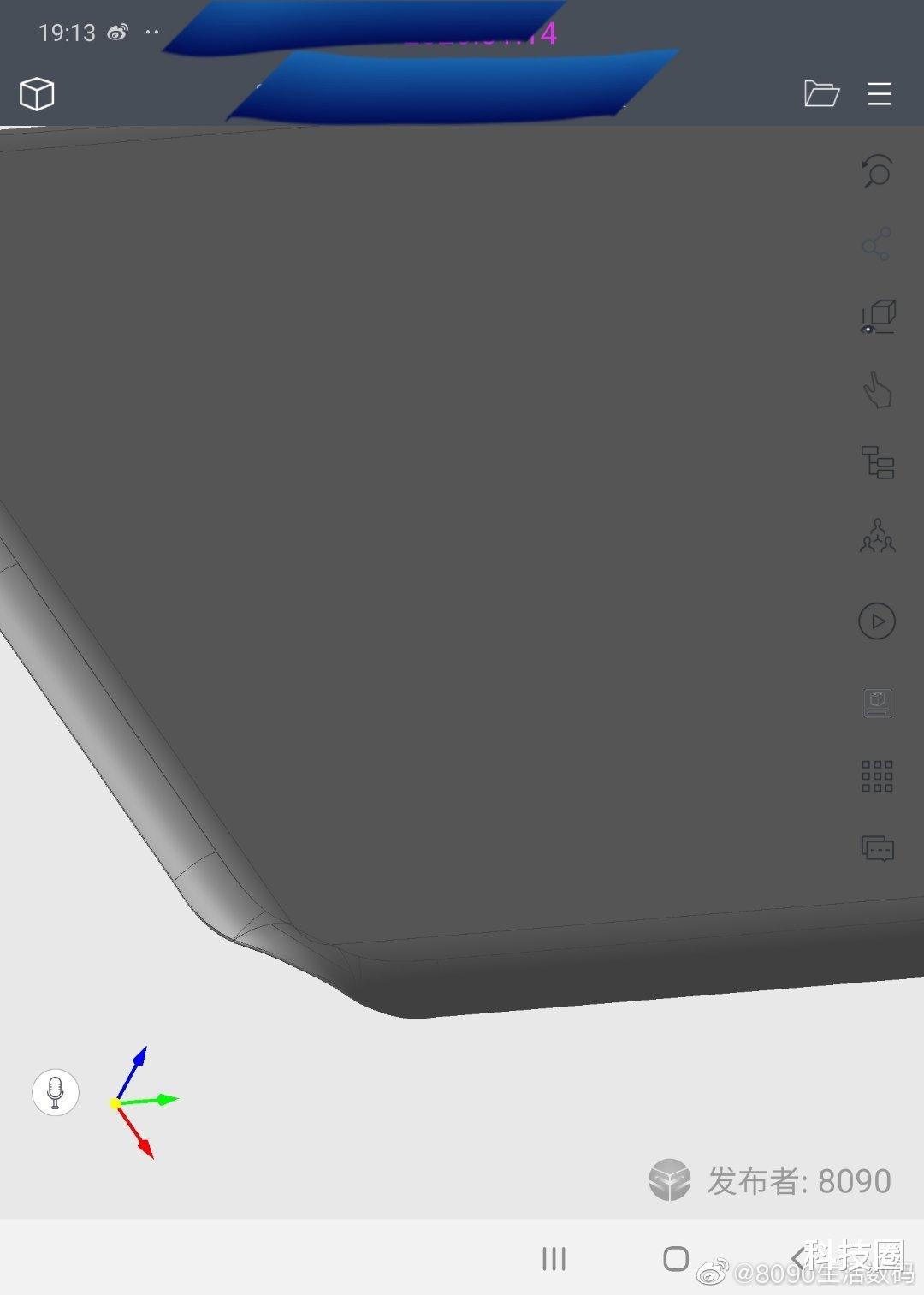 华为P40 Pro正面CAD图曝光,首款四曲面手机华为将首发!