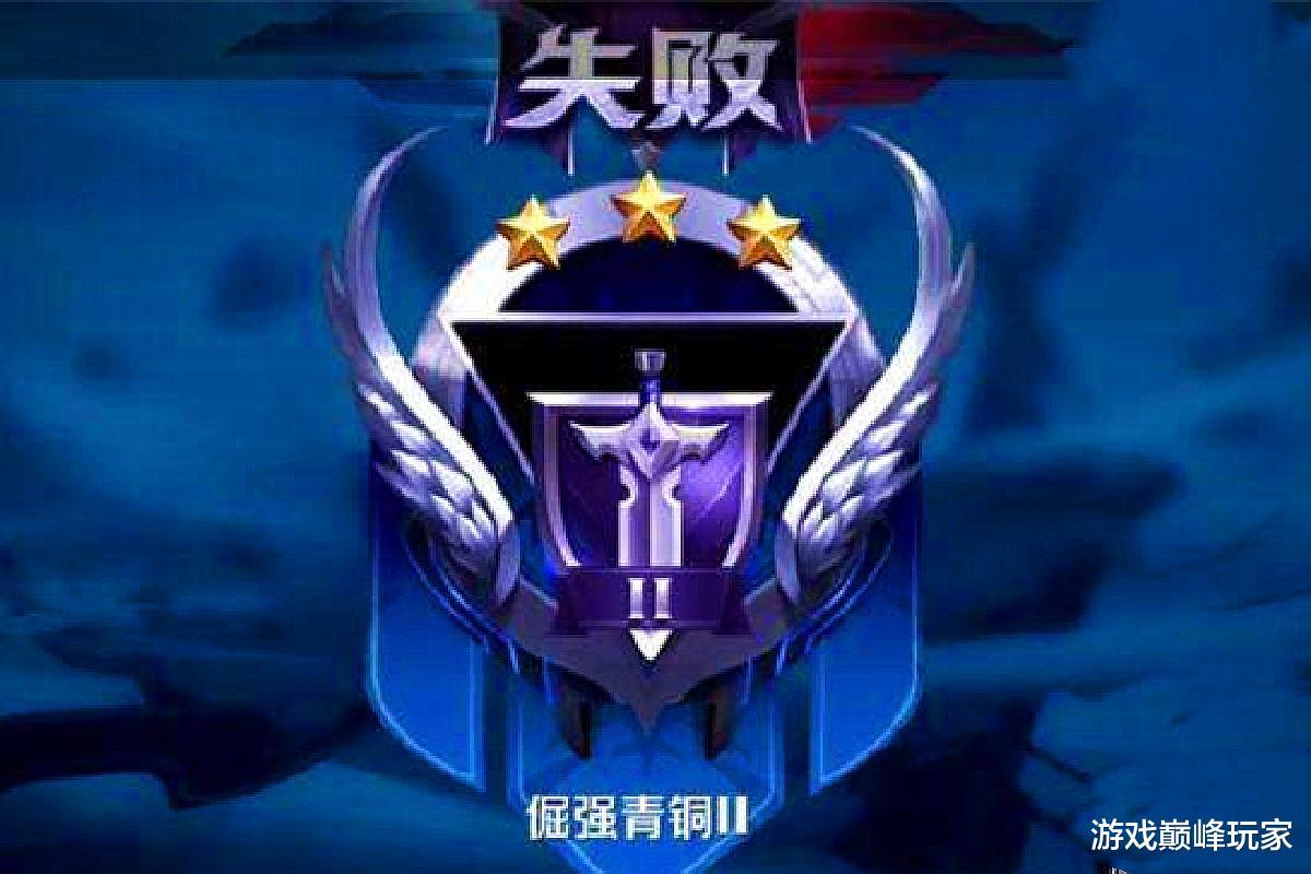 《【煜星娱乐登录地址】王者荣耀:为什么赛季初不能沉迷上分?这几点普通玩家应付不来》