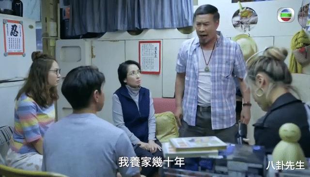 TVB新剧片单:欧阳震华马德钟等老艺人回巢,剧里老少配成常态插图62