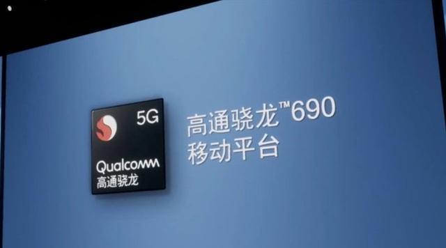百元5G手机来啦,联发科天玑600即将发布,全面对标骁龙690 科技新闻 华为5g 芯片 高通骁龙 5g 天玑 联发科 手机 手机芯片 手游热点  第1张