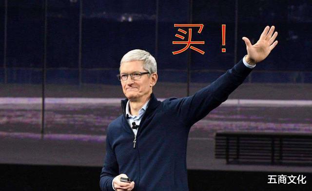"""iPhone12发布会时间提前?6天后就要来了!华为或""""竹篮打水"""""""