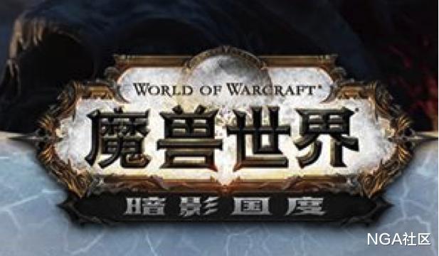 仙剑奇侠传3攻略地图_魔兽9.0:暗影国度前夕术士三系综合信息指引