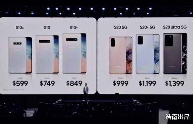 看完三星S20发布会感悟分享:这神仙手机太可怕!