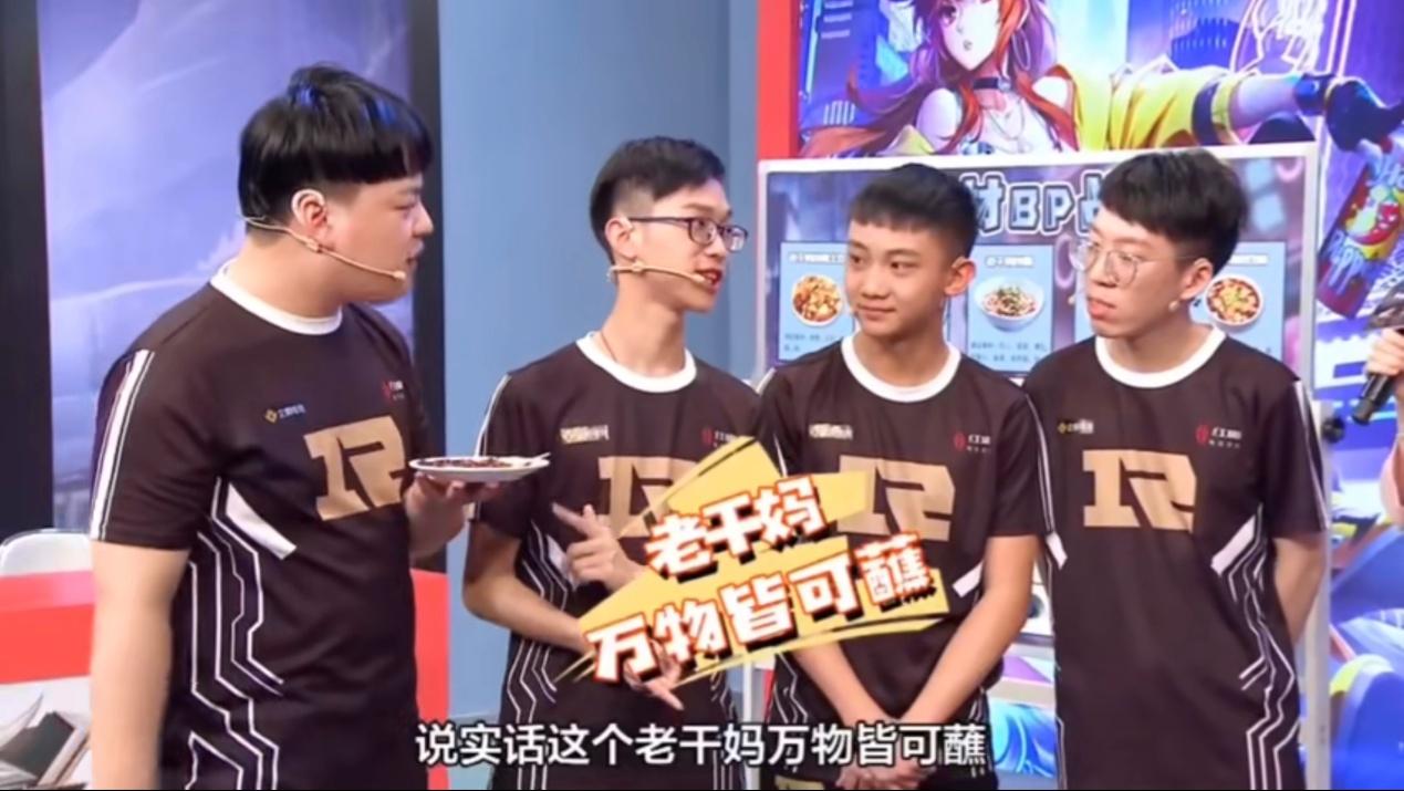 """《【煜星平台app登录】""""单纯鹅""""腾讯被骗,认真打广告却被人笑话,QQ飞车成最大赢家》"""