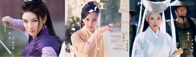 新《天龙八部》将接档《鹿鼎记》播出:乔峰不霸气,段誉带耳钉插图18