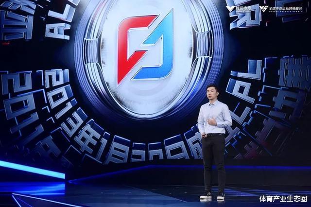 《【煜星娱乐登录注册平台】LPL式探索:电竞联赛成长的一种范本》