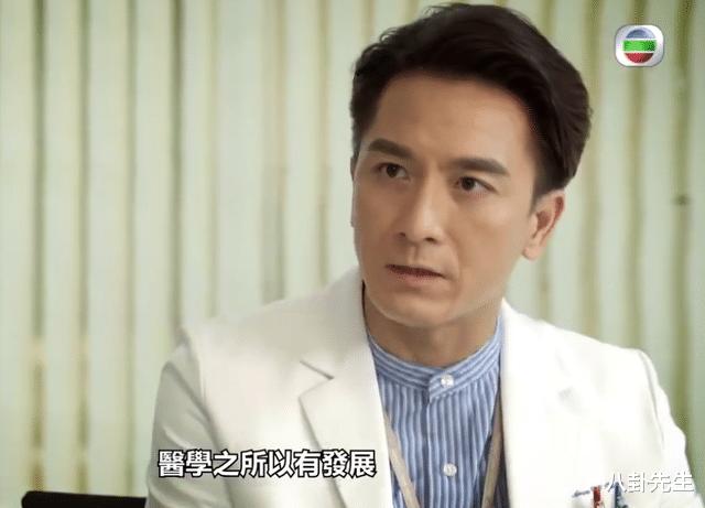 TVB新剧片单:欧阳震华马德钟等老艺人回巢,剧里老少配成常态插图34