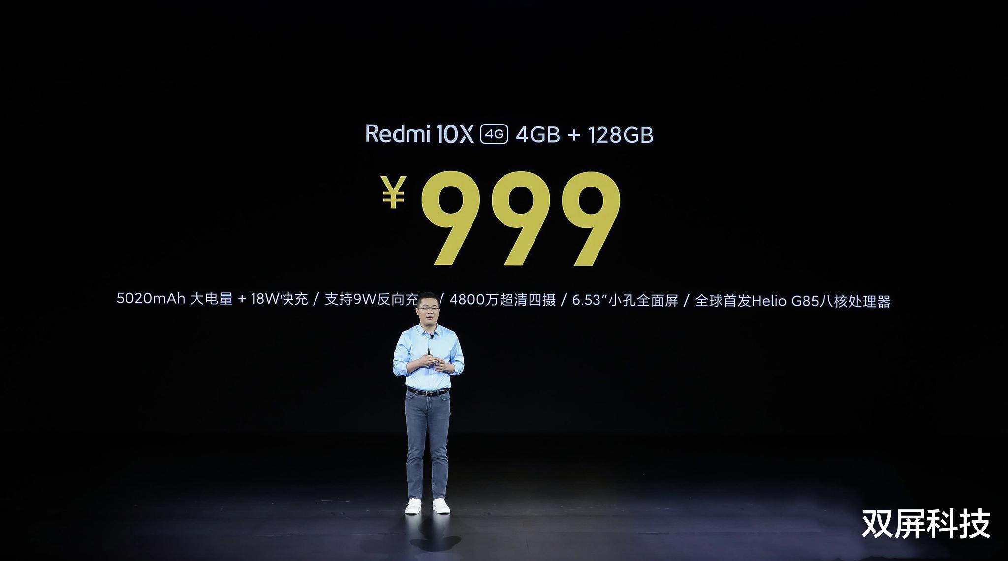 友商无奈了,小米新机仅999元,5020mAh+4800万四摄+128GB存储