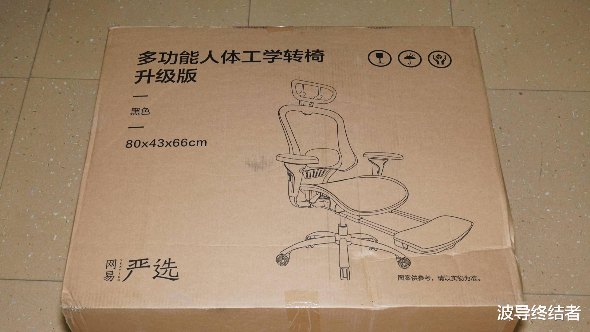 剑灵之浪迹天涯_高性价比千元级躺赢宝 - 网易严选人体工学椅