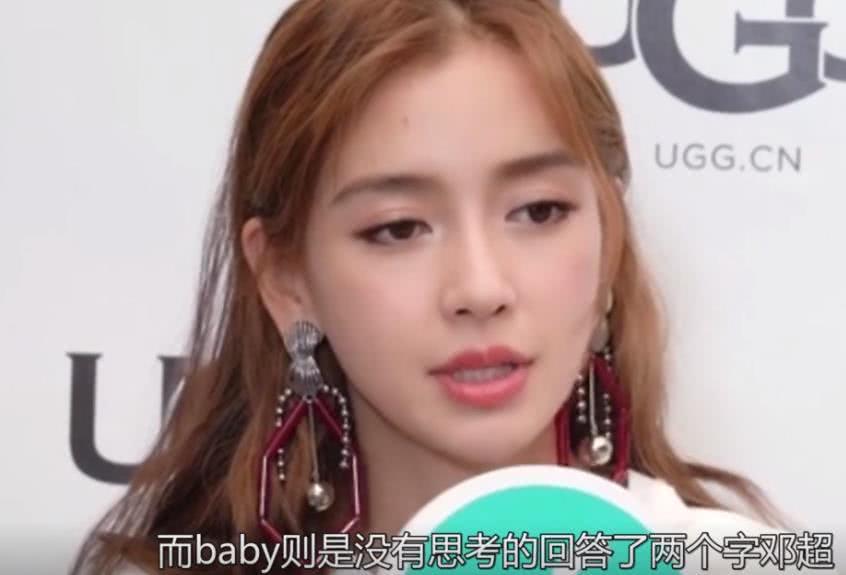 杨颖被问最想让谁回归跑男,听到她下意识说出的2个字:泪目!
