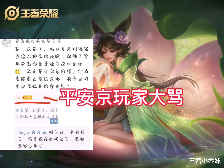 《【煜星娱乐登录地址】嫦娥源梦还未上线就被曝出抄袭?山水风格太像,玩家:无法原谅》