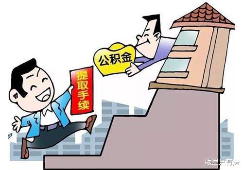 """致购房者:贷款买房前别做这5件""""小事"""",或将让你多花10万!"""