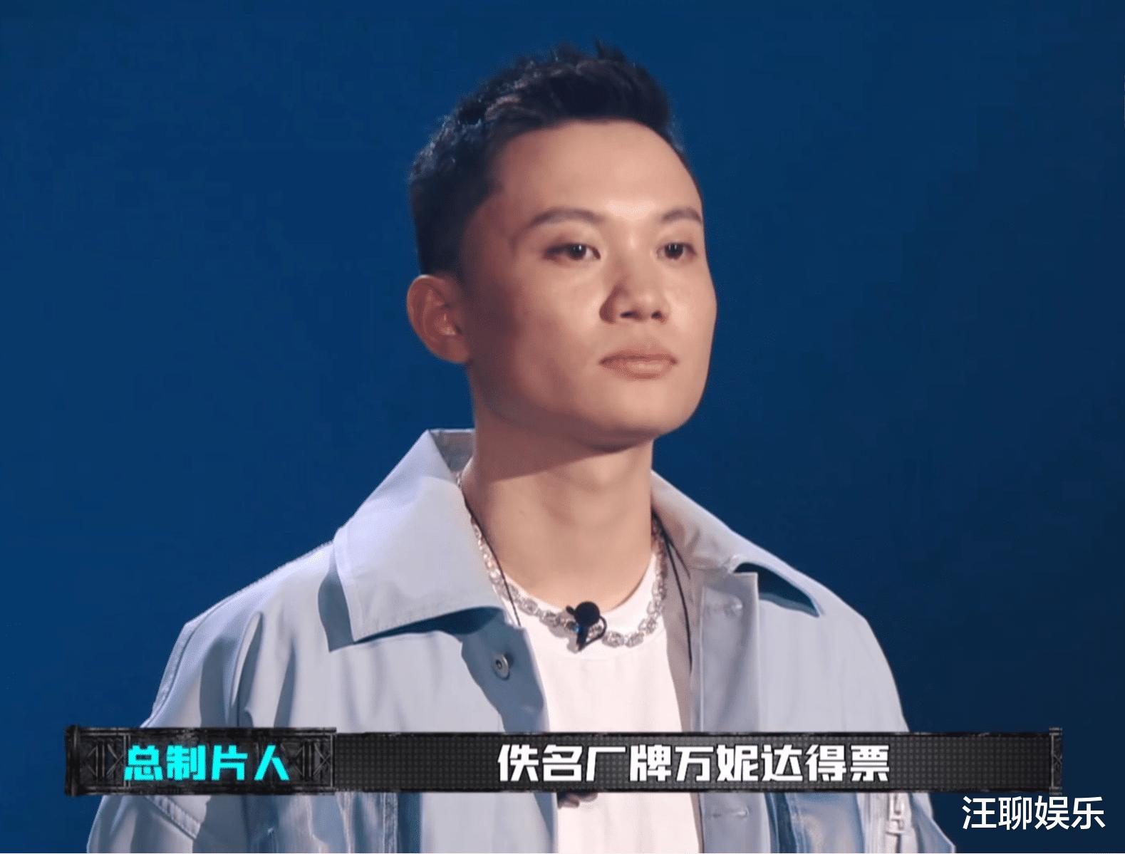 """中国新说唱:万妮达完胜AnsrJ,却被吐槽""""鬼叫""""都能赢"""