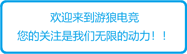法术打击_联盟老成员阿木木携带最新皮肤重归热门?!