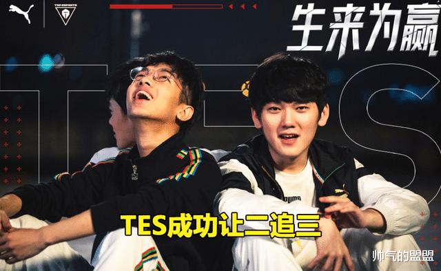 """申博_""""TES让二追三""""冲到热搜前5,FNC官方用69个字回应!-第1张图片-游戏摸鱼怪"""