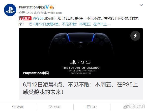 索尼PS5即将来袭,三款独占大作吸引玩家,网友:必须买买买