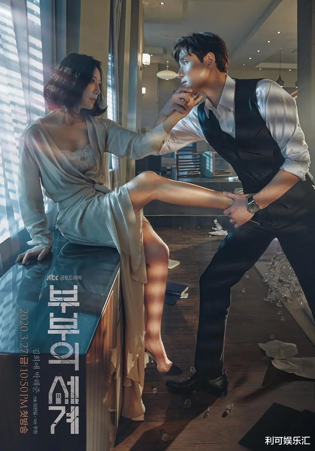JTBC一蹶不振,播出中的韩剧全部创下1%收视率,这次又是爱豆背锅插图6