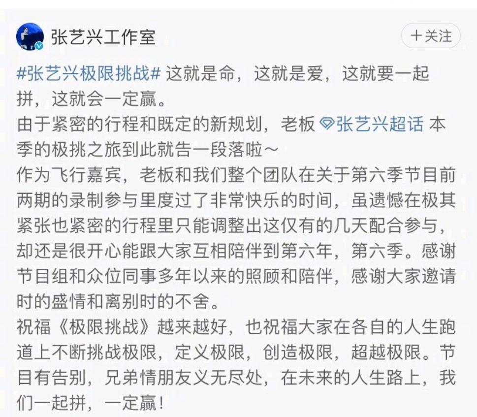 """极限男人帮为何只有王迅""""赖着""""不走?离开黄渤,他的处境很尴尬"""