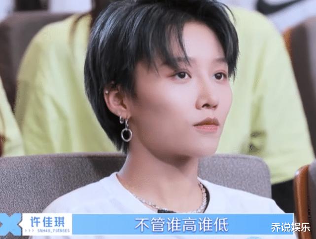 青你2公演现场9强大洗牌,刘雨昕和许佳琪名列一二,虞书欣回应厉害了