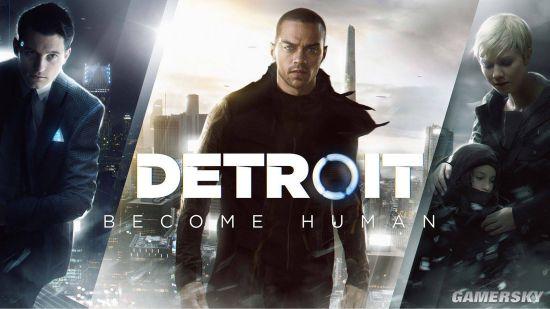 魔法门之英雄无敌7_《底特律:变人》厂商CEO谈PS5/XSX:机能只是一方面