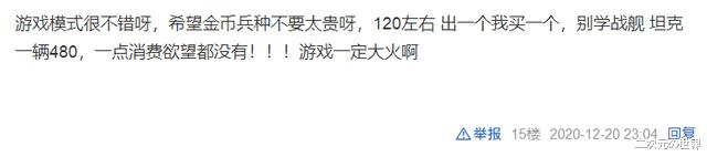 《【煜星注册链接】2021年1月玩什么?软妹玩仙剑奇侠传7,硬汉玩烈火战马》