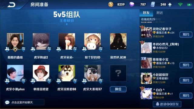 魔兽世界熊猫人声望_同为韩信代言人,寂然和心态正面对垒,没玩韩信的心态战绩惨淡