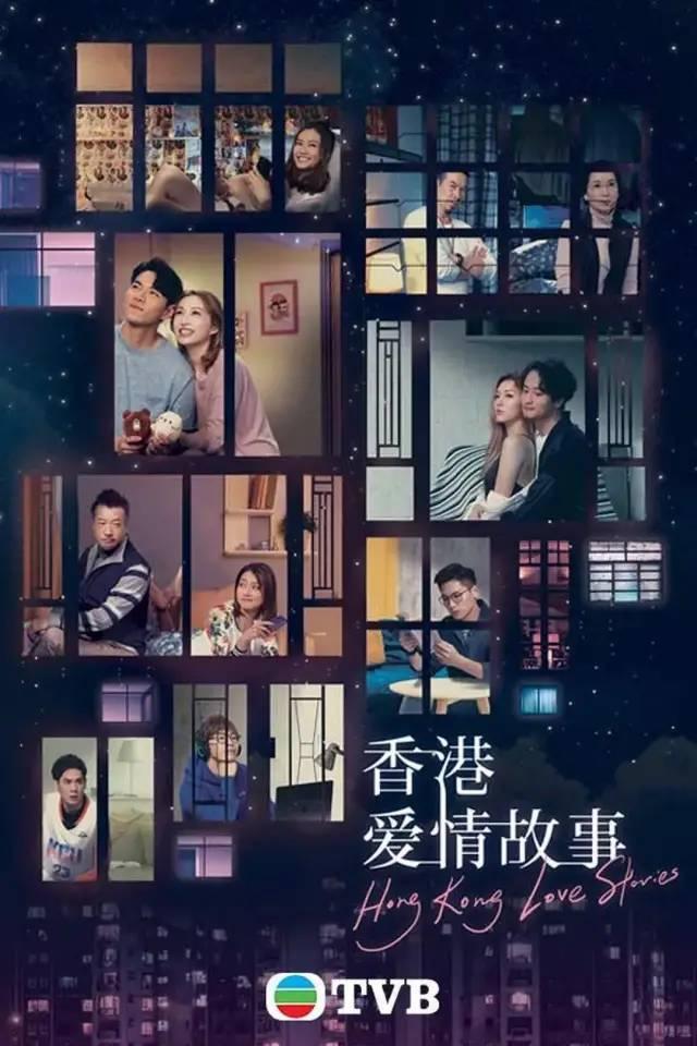 惊喜开出8.8分,曾国祥媳妇抢眼,原来这才是TVB年度压轴剧