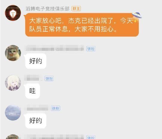 《【煜星娱乐平台怎么注册】TES官方:阿水已经出院,将在下场对阵上流战队时复出》