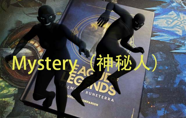 《【煜星在线娱乐】六位新英雄?拳头宣布今年计划,永恩和其中四位英雄浮出水面!》