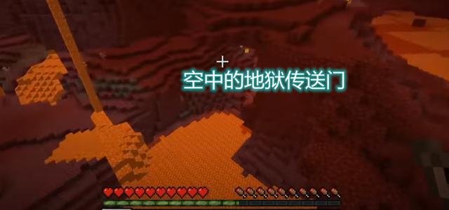 《【煜星登陆注册】我的世界:骑猪挖矿导致死亡?在挑战液块的时队友却将其给挖掉》