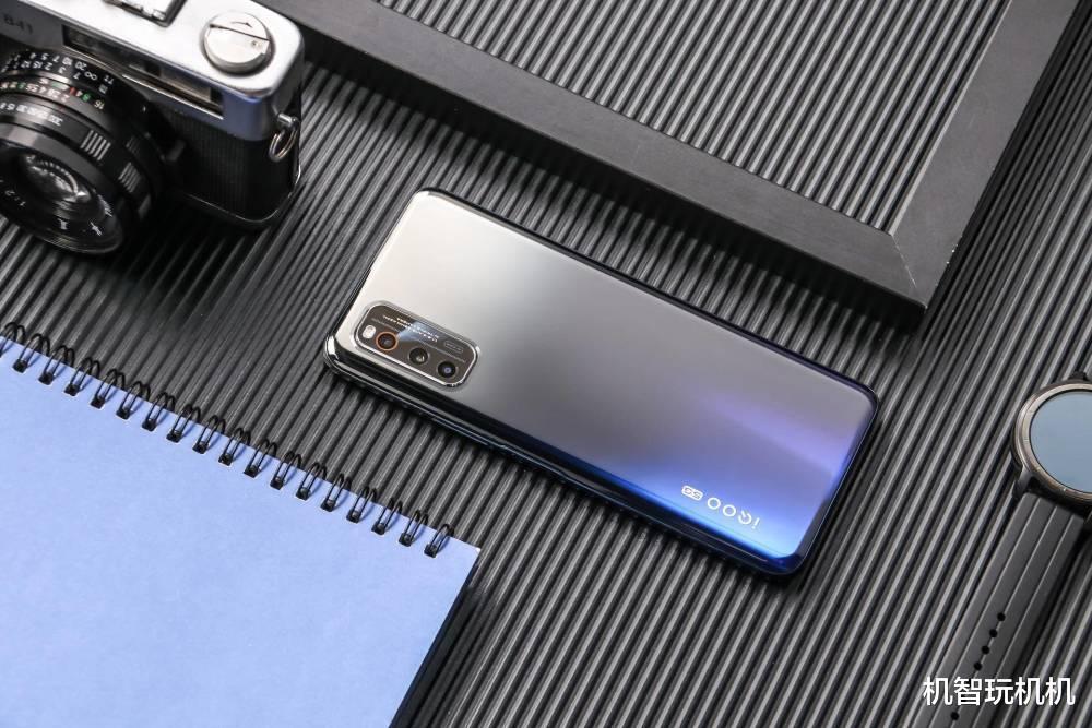 再度刷新骁龙888手机价格下限,价格比小米11便宜200 数码科技 第3张