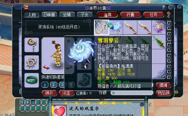 梦幻西游:50级摆摊号鉴定武器绝杀,关键时刻炸出双蓝字无级别!插图(4)