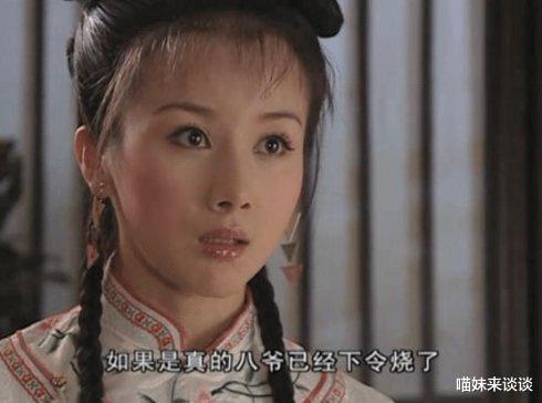 她演《李卫当官》红极一时,因片场被打而淡出娱乐圈,如今成这样!  