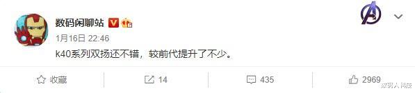 全球最便宜的骁龙888旗舰手机即将发布上市,网友:卢伟冰此前 数码百科 第2张