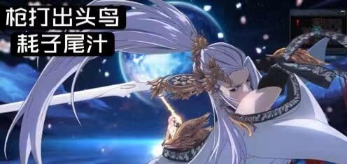 《【煜星娱乐平台注册】DNF:剑帝再次跟奶抢封神榜,玩家:我劝阁下耗子尾汁》