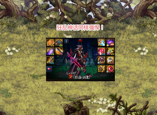 全民打飞机_DNF:红12模板下,剑魂全新神话排名,破晓手镯比军神伤害高-第4张图片-游戏摸鱼怪