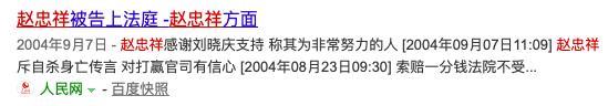 赵忠祥因病去世,女保健医生能放下那段恩怨吗?