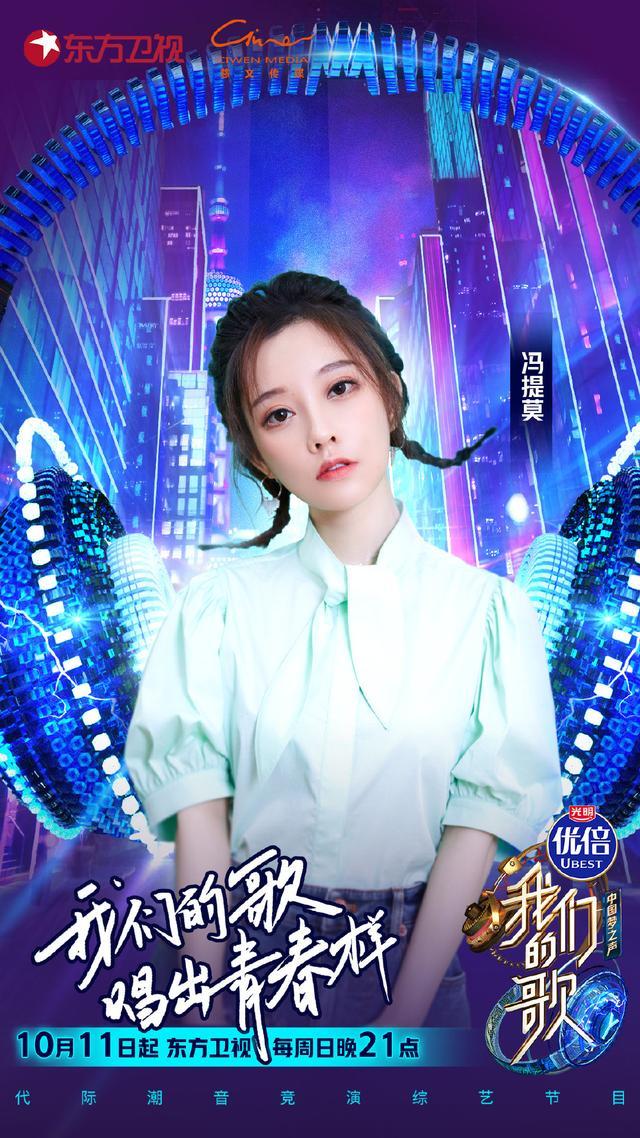全民炫舞官网_冯提莫上综艺和李玟同台宛如黑白天鹅,一个优雅一个俏皮太惹人爱