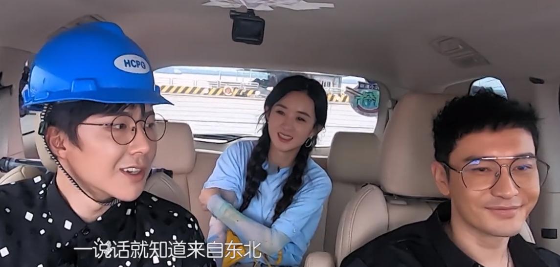 赵丽颖节目一句话再惹争议,被批拿东北人开玩笑情商堪忧
