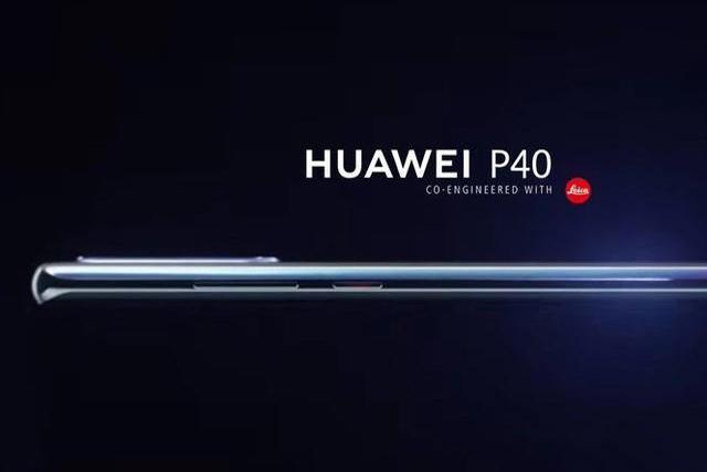 华为P40参数确认,麒麟990+徕卡四摄,价格依旧很感人!