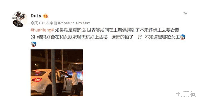 《【煜星娱乐主管】SN焕烽被曝CG成海王,海边少年这次变成海王少年》